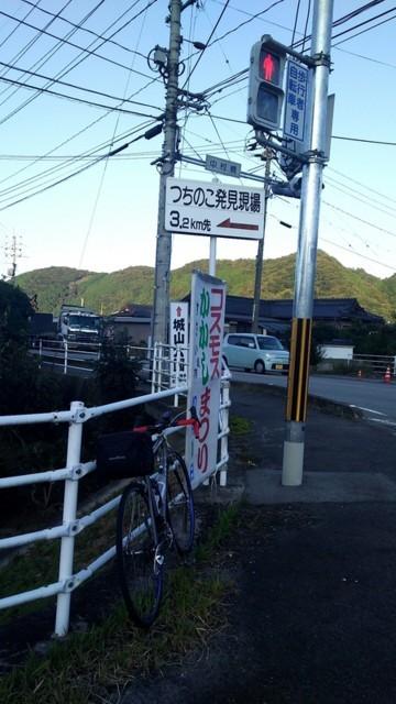 f:id:doroyamada:20171104205927:image