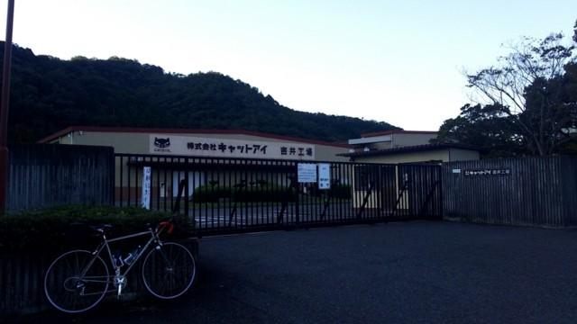 f:id:doroyamada:20171104205933:image