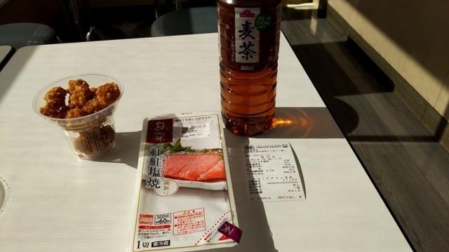 f:id:doroyamada:20171112080954j:image
