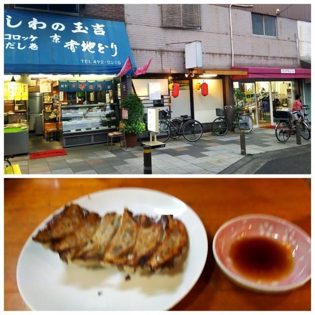 f:id:doroyamada:20180103233052j:image