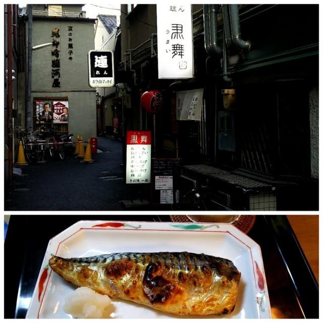 f:id:doroyamada:20180104102235j:image