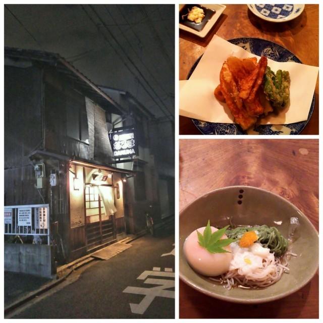 f:id:doroyamada:20180104112332j:image