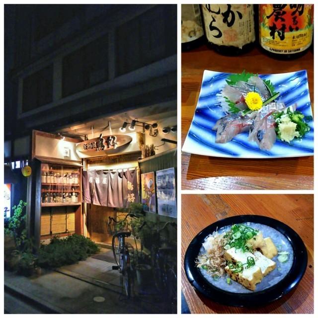 f:id:doroyamada:20180104121231j:image