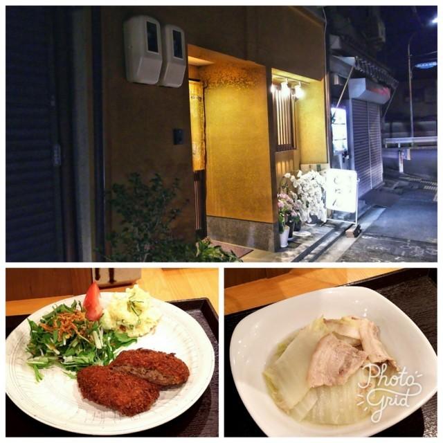 f:id:doroyamada:20180104122429j:image