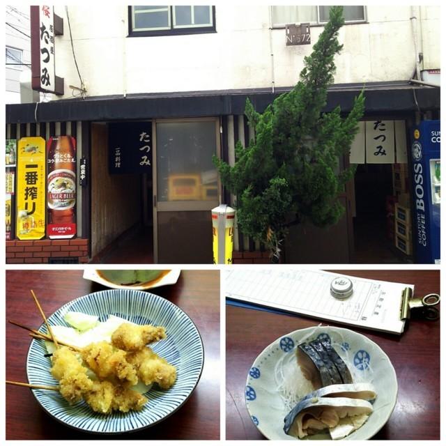 f:id:doroyamada:20180105105359j:image