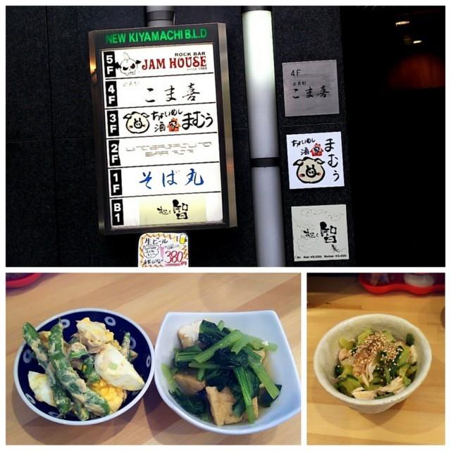 f:id:doroyamada:20180105105419j:image