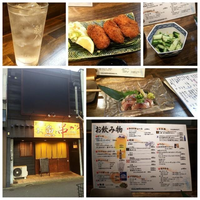 f:id:doroyamada:20180105151252j:image