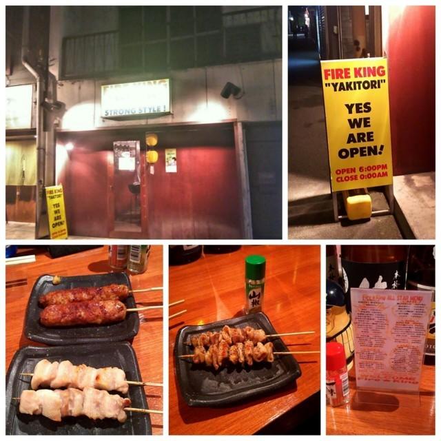 f:id:doroyamada:20180105151306j:image