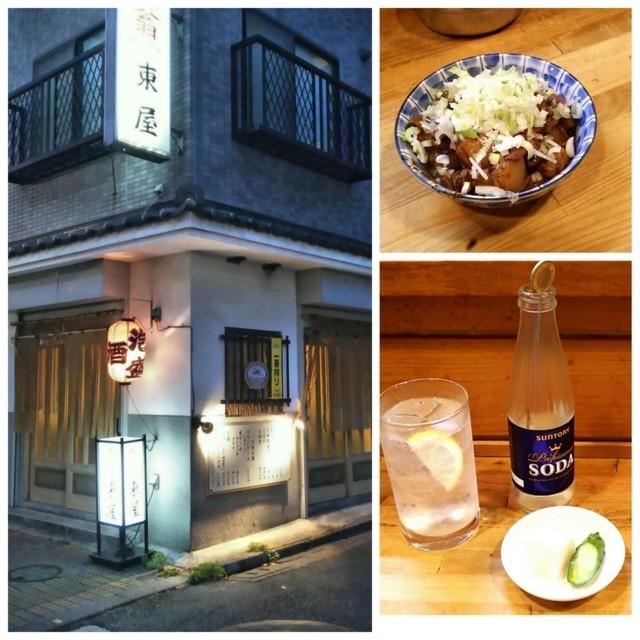 f:id:doroyamada:20180105153516j:image