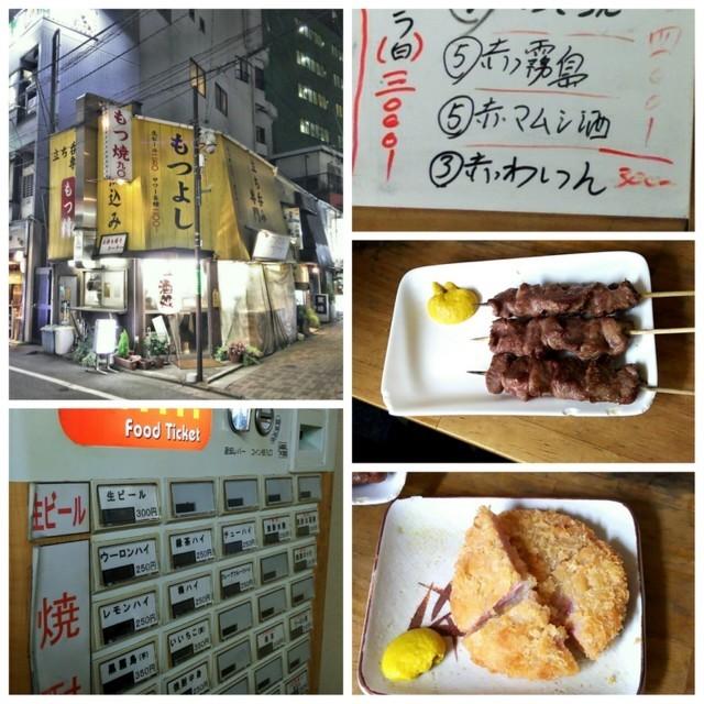 f:id:doroyamada:20180105153610j:image