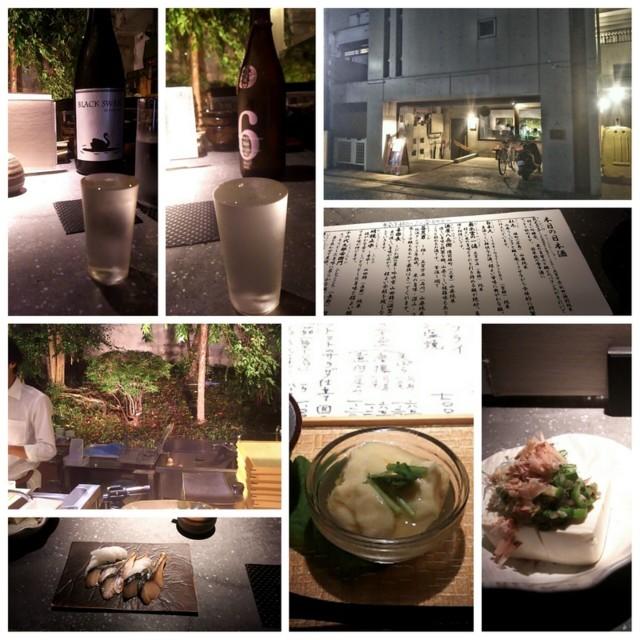 f:id:doroyamada:20180105163652j:image