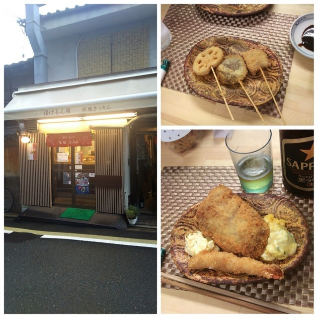 f:id:doroyamada:20180105163722j:image