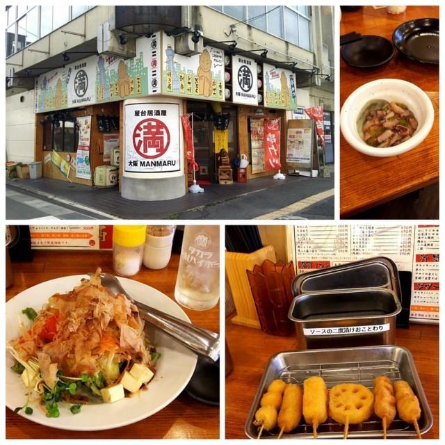 f:id:doroyamada:20180105171103j:image