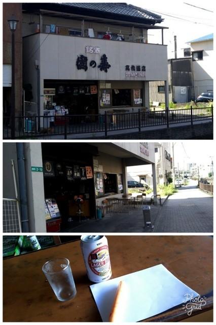 f:id:doroyamada:20180105211751j:image