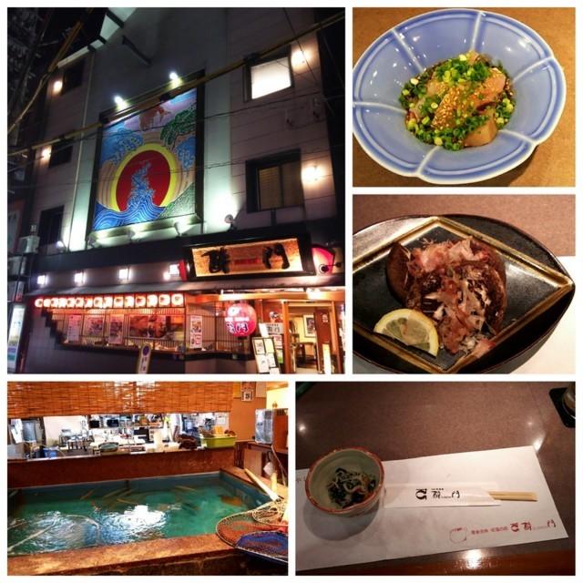 f:id:doroyamada:20180105213821j:image