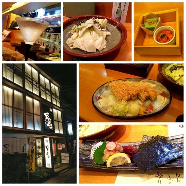 f:id:doroyamada:20180105225612j:image