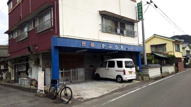 f:id:doroyamada:20180106095040j:image