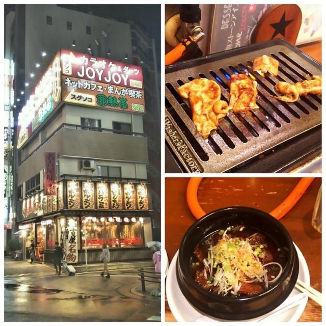 f:id:doroyamada:20180106135134j:image