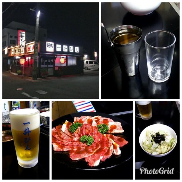 f:id:doroyamada:20180106141128j:image