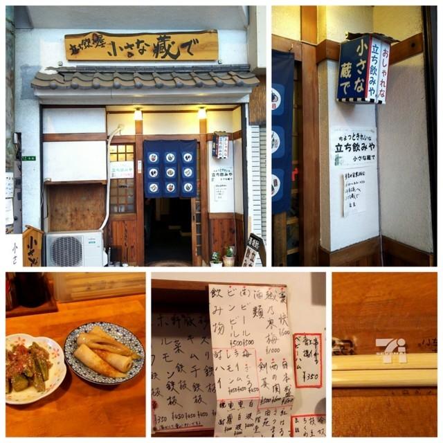f:id:doroyamada:20180106144842j:image