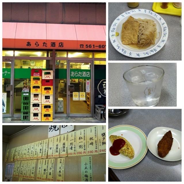 f:id:doroyamada:20180106144855j:image