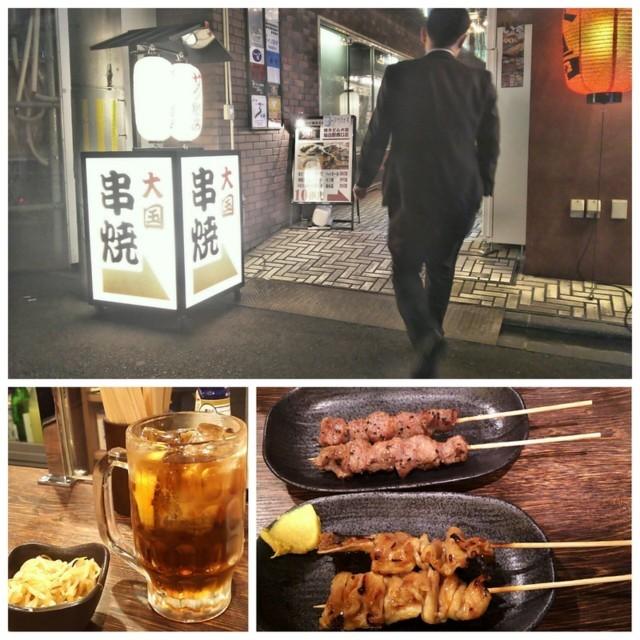 f:id:doroyamada:20180106150655j:image