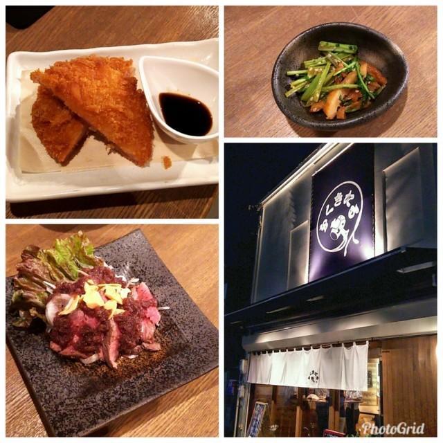 f:id:doroyamada:20180106163929j:image