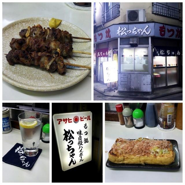 f:id:doroyamada:20180106203419j:image