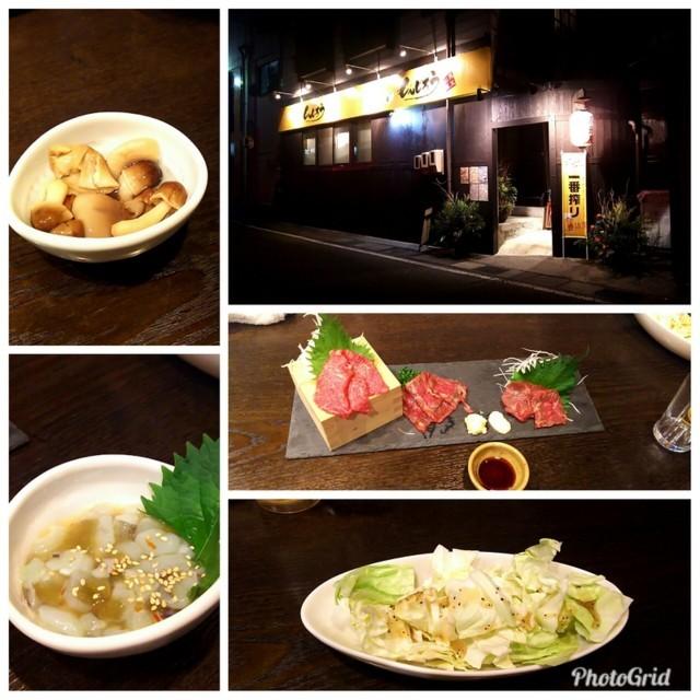f:id:doroyamada:20180106205134j:image