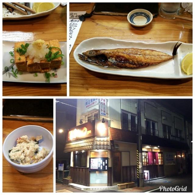 f:id:doroyamada:20180106205144j:image
