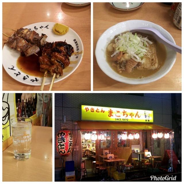 f:id:doroyamada:20180106210117j:image
