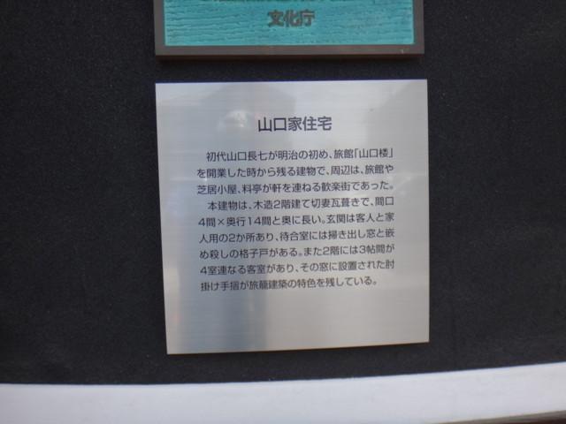 f:id:doroyamada:20180108224051j:image