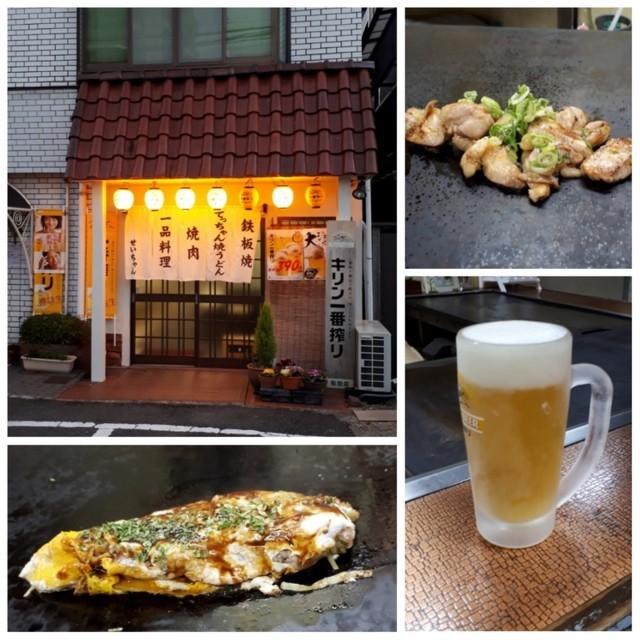 f:id:doroyamada:20180120221721j:image