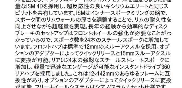 f:id:doroyamada:20180201232906p:image