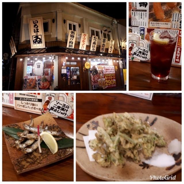 f:id:doroyamada:20180216233335j:image