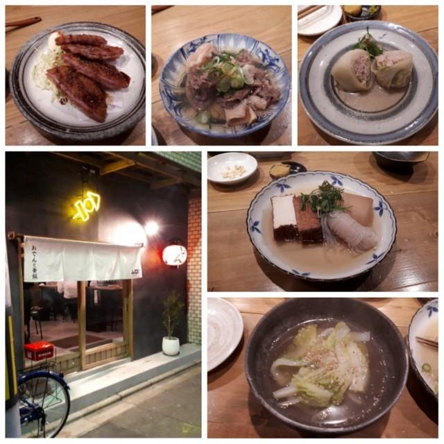 f:id:doroyamada:20180217095645j:image