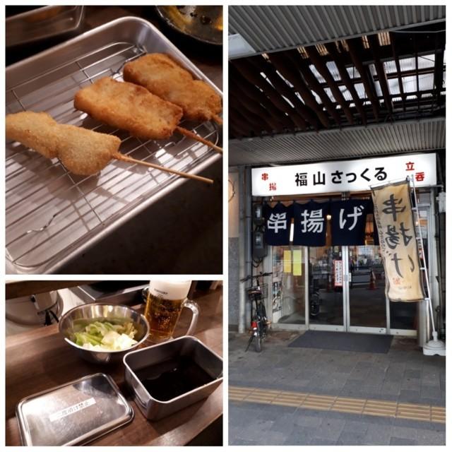 f:id:doroyamada:20180220230035j:image