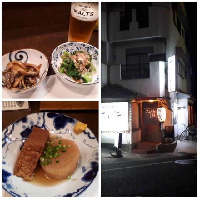 f:id:doroyamada:20180304092002j:image
