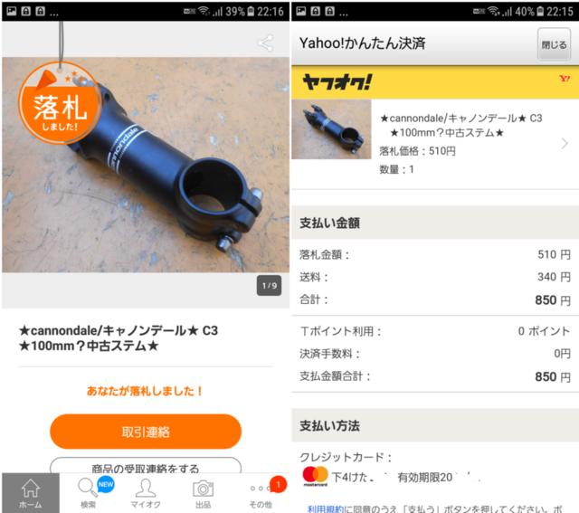 f:id:doroyamada:20180403211953p:image