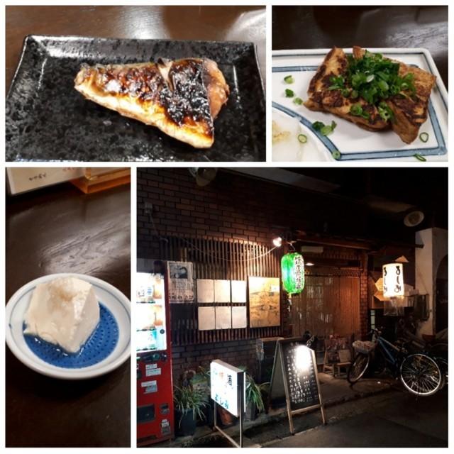 f:id:doroyamada:20180414221118j:image