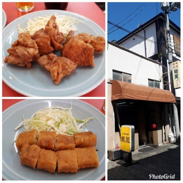f:id:doroyamada:20180414221804j:image