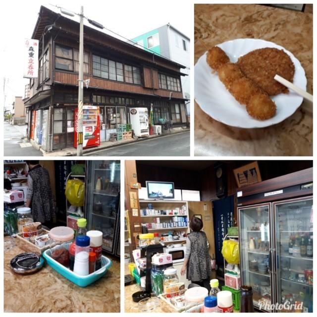 f:id:doroyamada:20180419194932j:image