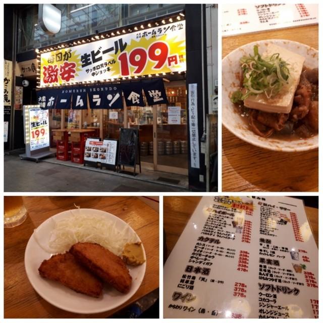 f:id:doroyamada:20180419194948j:image