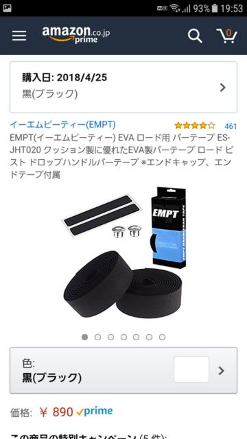 f:id:doroyamada:20180430085406p:image