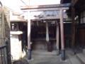 愛宕山大明神(西京極)