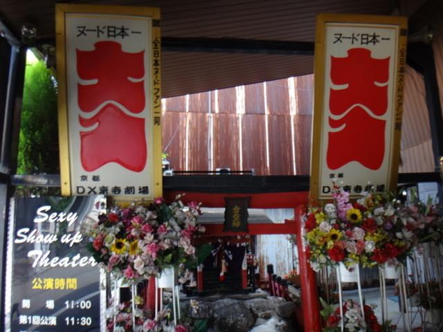 f:id:doroyamada:20180506230631j:image