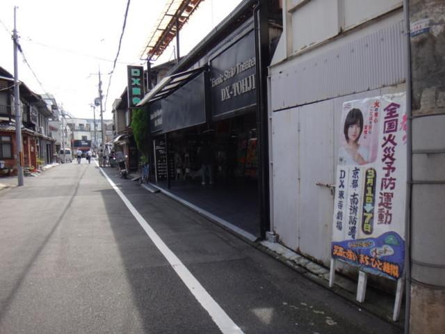 f:id:doroyamada:20180506230647j:image