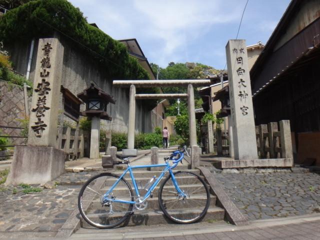 f:id:doroyamada:20180506230840j:image