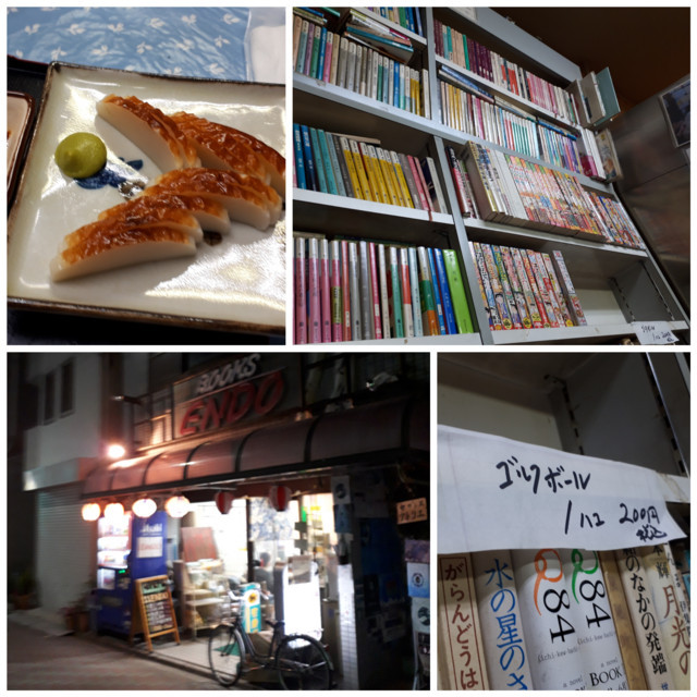 f:id:doroyamada:20180513093905j:image
