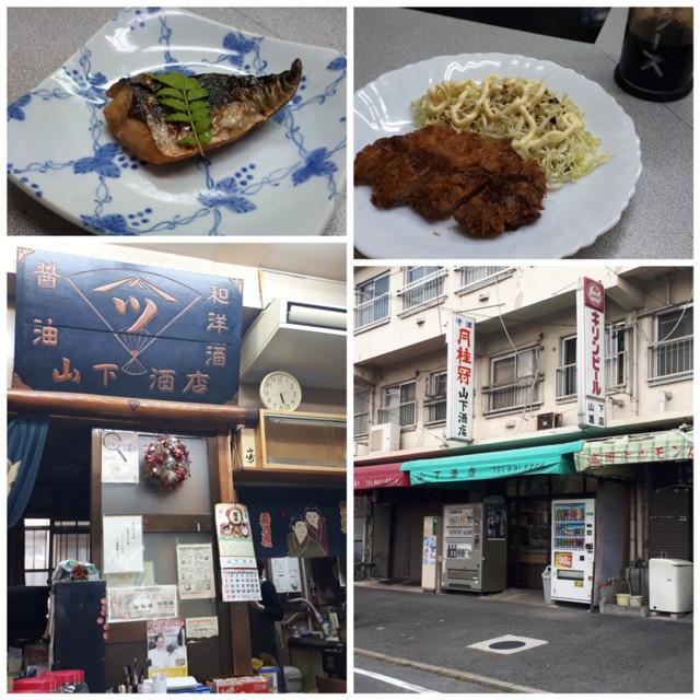 f:id:doroyamada:20180515233831j:image